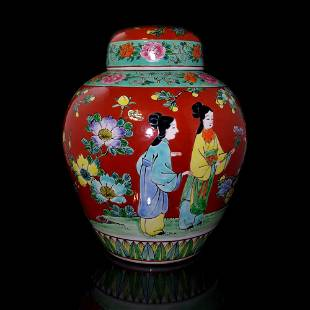 ANTIQUE JAPANESE LIDDED JAR LADIES RED TURQUOISE