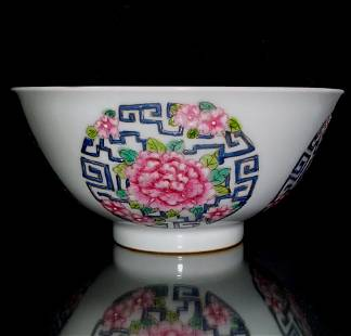 EXCELLENT CHINESE FAMILLE ROSE BOWL YONGZHENG