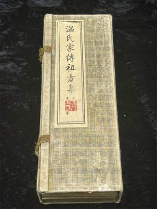 19th century chinese book 675 grams