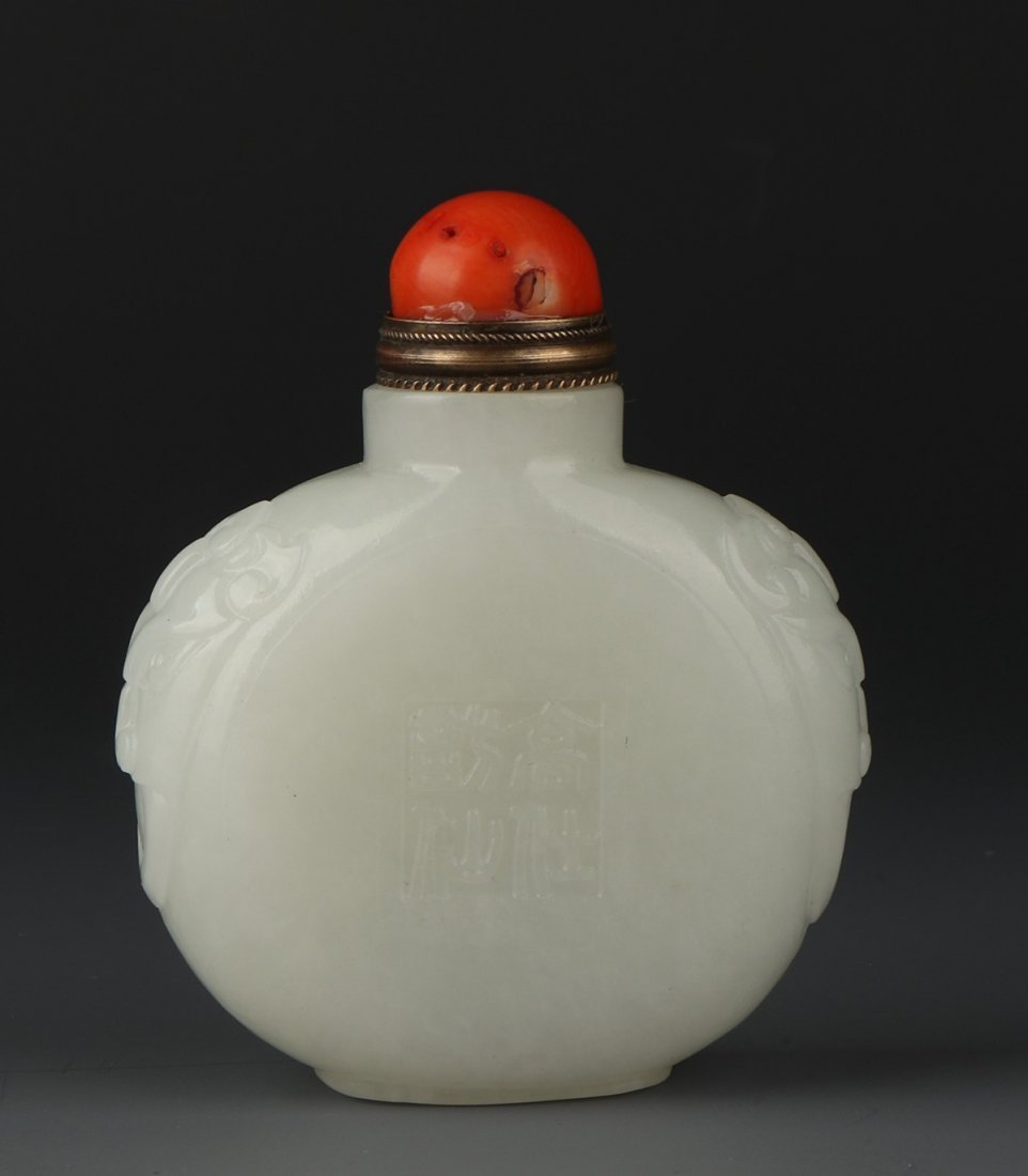 Chinese Antique Qing Dynasty White Jade Snuff Bottle