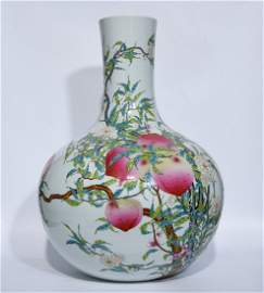 From China Guardian Featured Chinese Porcelain Vase