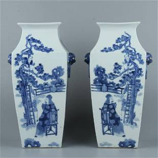 Chinese Blue And White Porcelain Vase 1 Pair