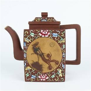 Chinese Phoenix Yixing Zisha Clay Teapot
