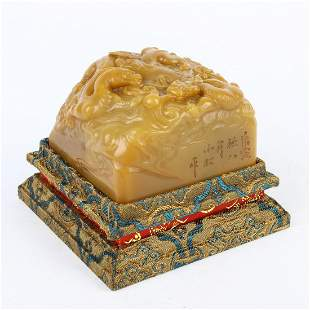 Chinese Shoushan Stone Carving Animal Seal