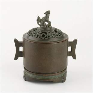 Chinese Bronze Incense Burner Censer