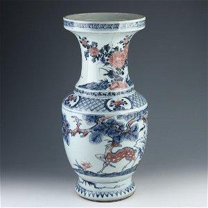 Chinese Blue and White Red Glazed Porcelain Vase