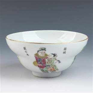 Chinese Famille Rose Figures Porcelain bowl