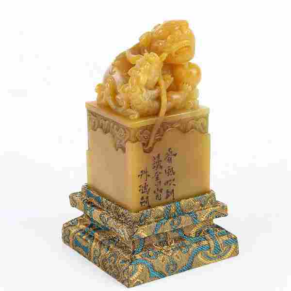Chinese Shoushan Stone Carving Animal Statue Seal