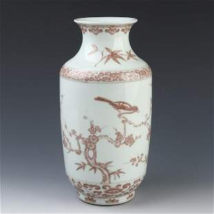 Chinese Iron Red Porcelain Vase With Flower And Bird