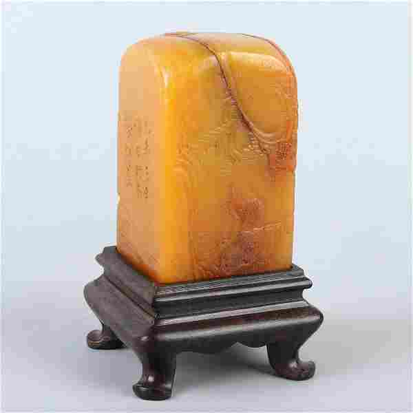 Chinese Shoushan Stone Carving Landscape Seal