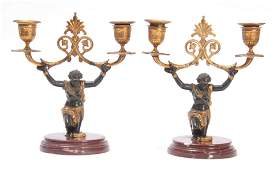 A PAIR OF LATE 19THCENTURY FRENCH GILT AND DARK GR