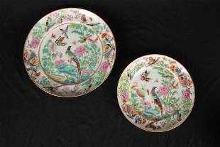 TWO FINE 19TH CENTURY CHINESE FAMILLE VERTE PORCEL