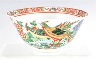 AN 18TH CENTURY CHINESE FAMILLE VERTE PORCELAIN BO