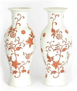 A PAIR OF CHINESE WHITE AND IRON RED VASES of balu