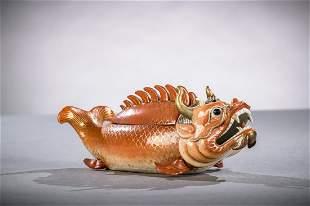 A rare 'dragon carp' tureen Qianlong period (8x22x12