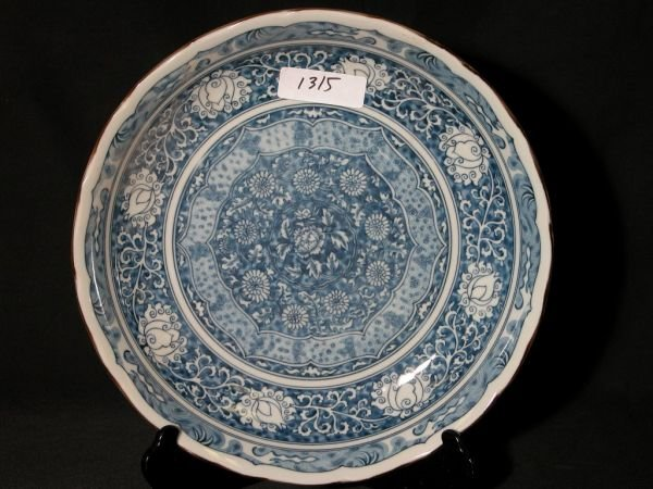 2: Asian Design Blue & White porcelain plate w/stand. 1