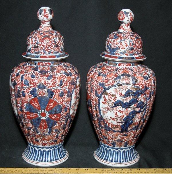 "7: Chinese Porcelain Ginger Jars - Pair, 18"""