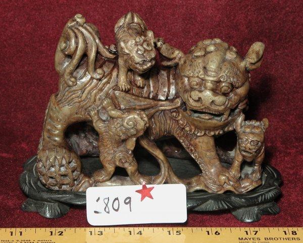 15: Carved Stone Foo Dog - Fu Dog