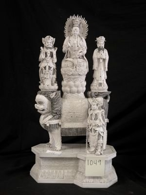 700: Chinese Goddess Ivory Statue/Carving