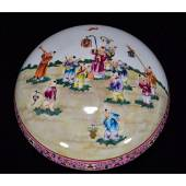 Qing Dynasty Famille-Rose Container