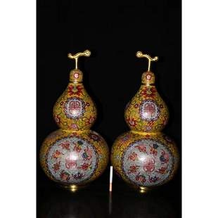 A nice pair of Copper enamel double gourd