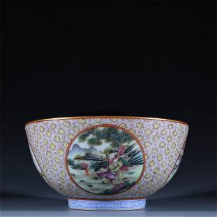 Old stock, enamel bowl