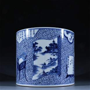 Old stock,blue and white brushpot