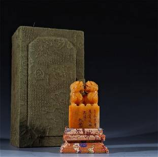 Old stock,shoushan stone seal