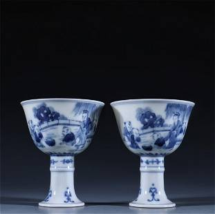 Old stock, a pair of porcelain goblets