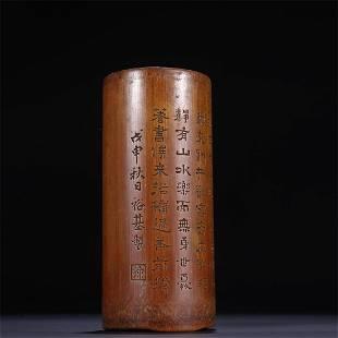 Old stock,bamboo brush pot