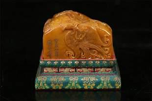 Old stock,shoushan stone seal,