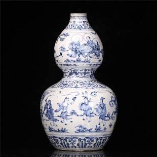Ming Dynasty blue and white double gourd vase