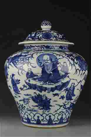 Ming Dynasty blue andwhite jar