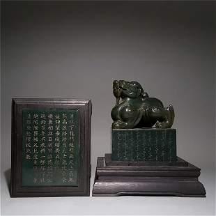 Old stock,Qing Dynasty hetian jade seal