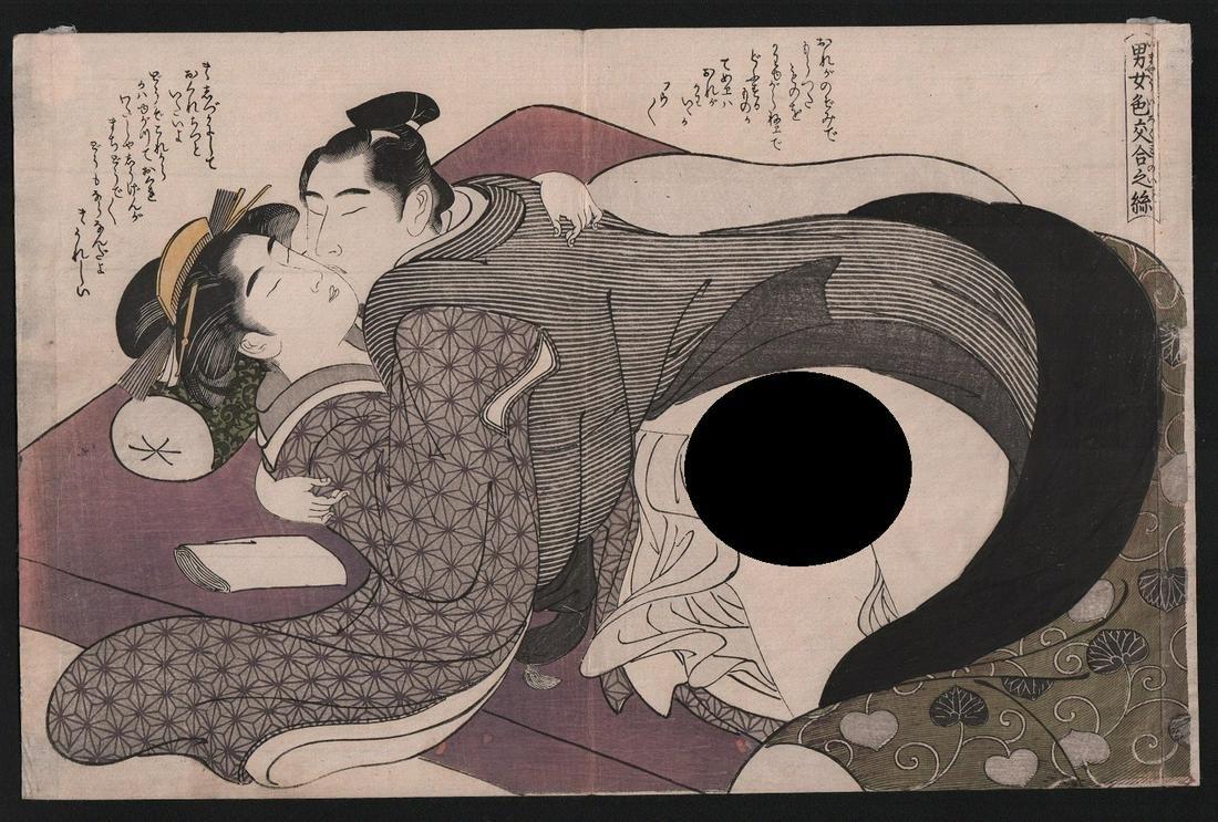 Original Japanese Shunga Woodblock Print by Shuncho