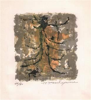 Nakayama Tadashi Woodblock Print: Abstract, 1958