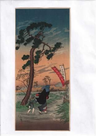 Shotei Takahashi - Komotsugawa 1936 woodblock