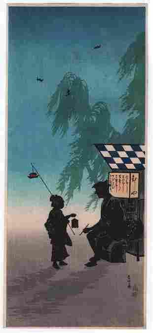 Shotei Takahashi - Insect Vendor at Night 1936 Muller