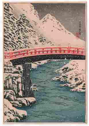 Shotei Takahashi - Sacred Bridge, Nikko c1930 woodblock
