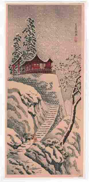 Shotei Takahashi - Takahama Inari Shrine 1930 woodblock