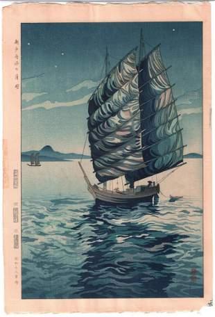 Shintaro Okazaki - Seto Inland Sea 1954 First Ed
