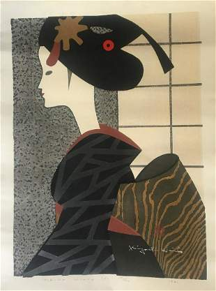 Kiyoshi Saito Woodblock: Maiko, Kyoto, 1961
