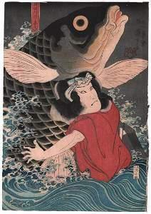 Utagawa Kuniyoshi Woodblock - Giant Karp, 1847-50