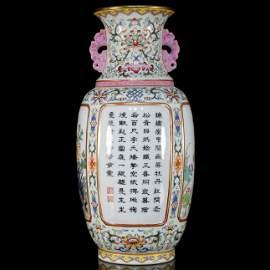 A Rare Famille-Rose Flowery Vase