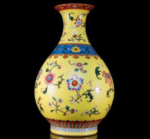 A Rare Yellow Famille-Rose Spring Vase