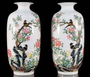 A Pair of Famille-Rose Flowerbirds Vases
