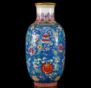 A Rare Blue Famille-Rose Flowery Vase