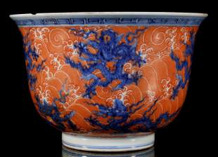 Blue and White Iron Red Sea Waves Dragon Bowl