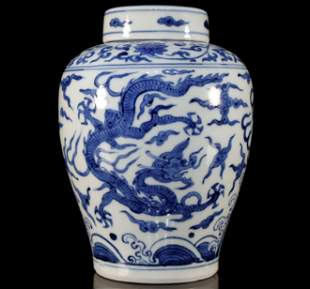 Blue and White Flower Dragon Covered Jar