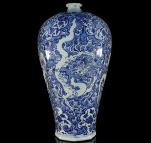 Blue and White Flower and Bird Octagonal Meiping Vase